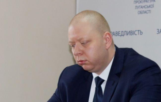 Алексей Ляшенко поблагодарил руководство Генпрокуратуры за доверие / фото gp.gov.ua