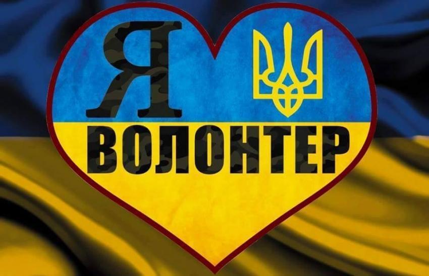 В Україні багато волонтерів, які допомагали армії, згодом пішли добровольцями на фронт