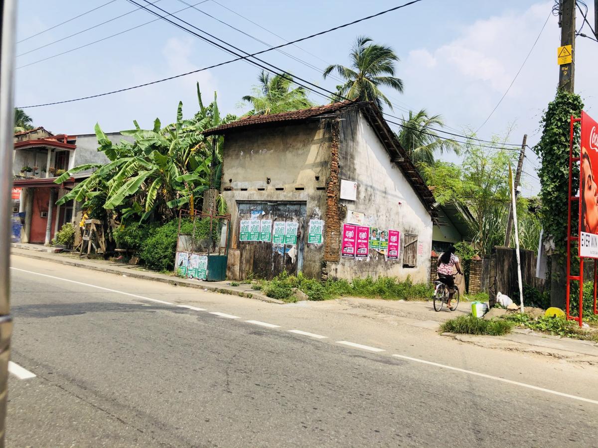 Последствия цунами напоминают о нем и через 15 лет / Фото Вероника Кордон
