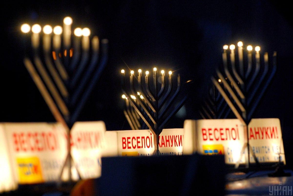 Иудеи всего мира отмечают Хануку / Фото: УНИАН