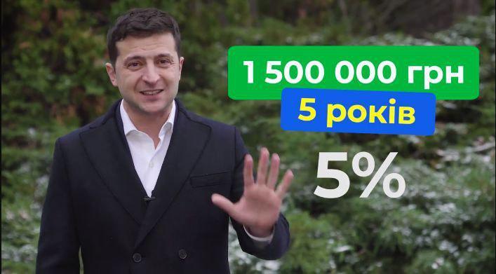 Володимир Зеленський / скріншот відео