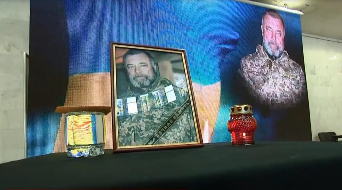 СергійОлійник загинув 2, 5 роки тому, захищаючи свого сина / скріншот