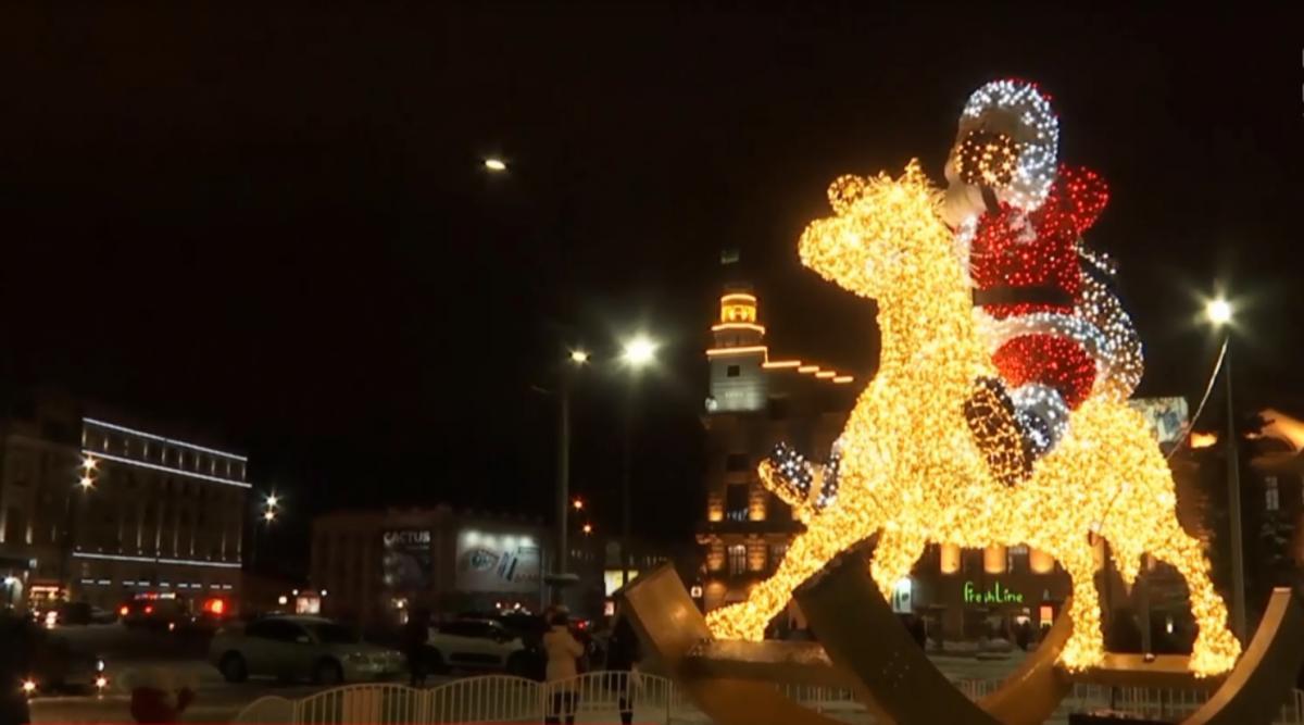 Харьков окутывает новогодне-рождественское настроение / скриншот