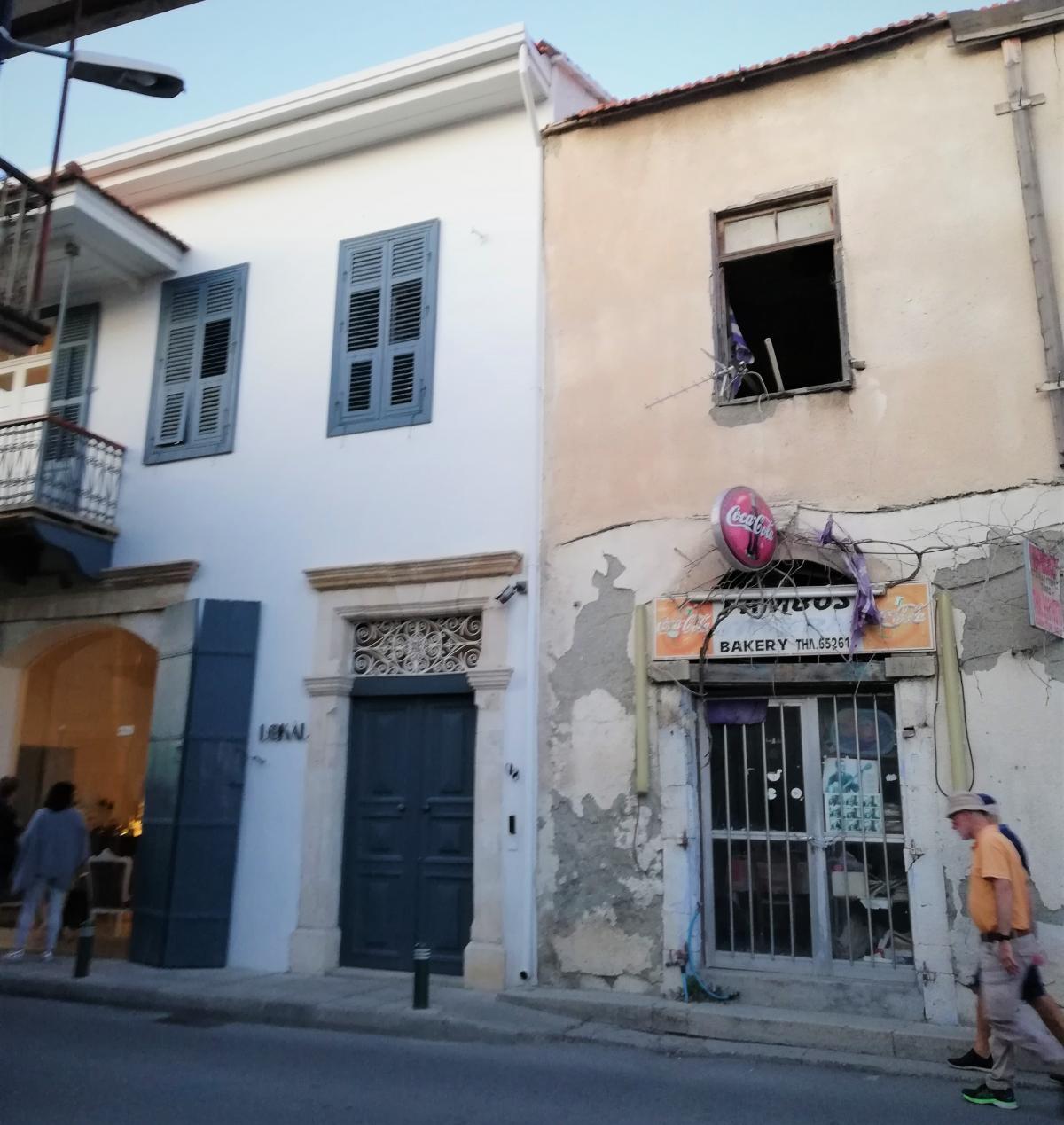 В Ларнаке сейчас активно реновируют жилье - сравните два дома / Фото Марина Григоренко