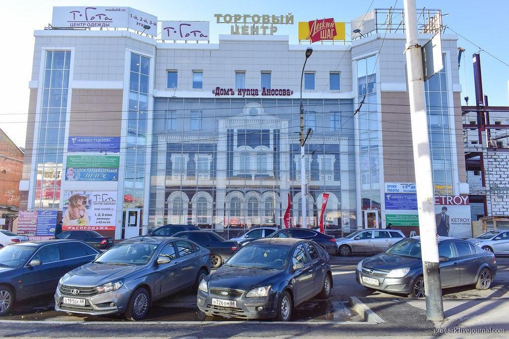 "ТЦ ""Дом купца Аносова"", Тамбов / varlamov.ru"