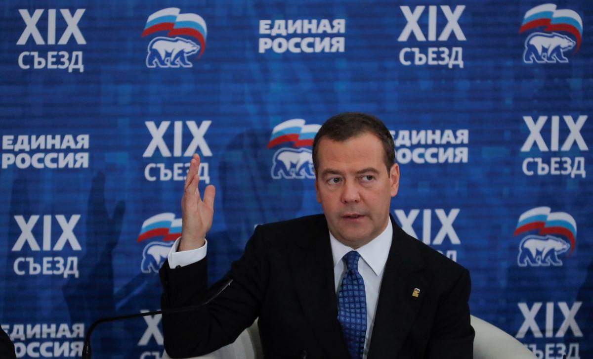 """Медведев утверждает, что Украина """"сочиняет"""" отдельную историю / фото - REUTERS"""
