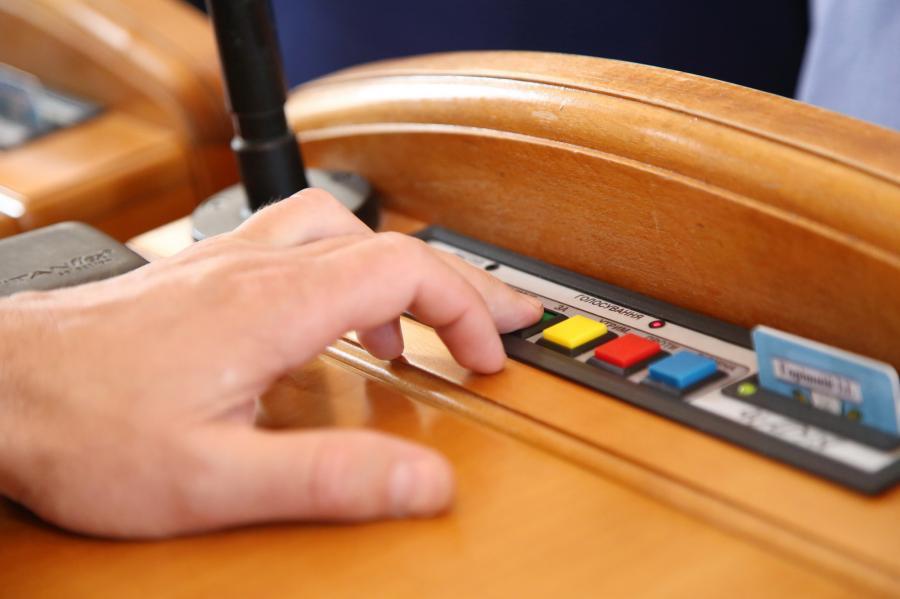 Депутати обласної ради підтримали програму Олексія Кучера / фото kharkivoda.gov.ua