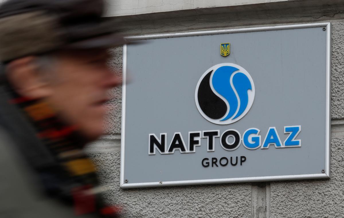 """""""Нафтогаз"""" увеличил свою долю на рынке газа для населения в 5 раз / REUTERS"""