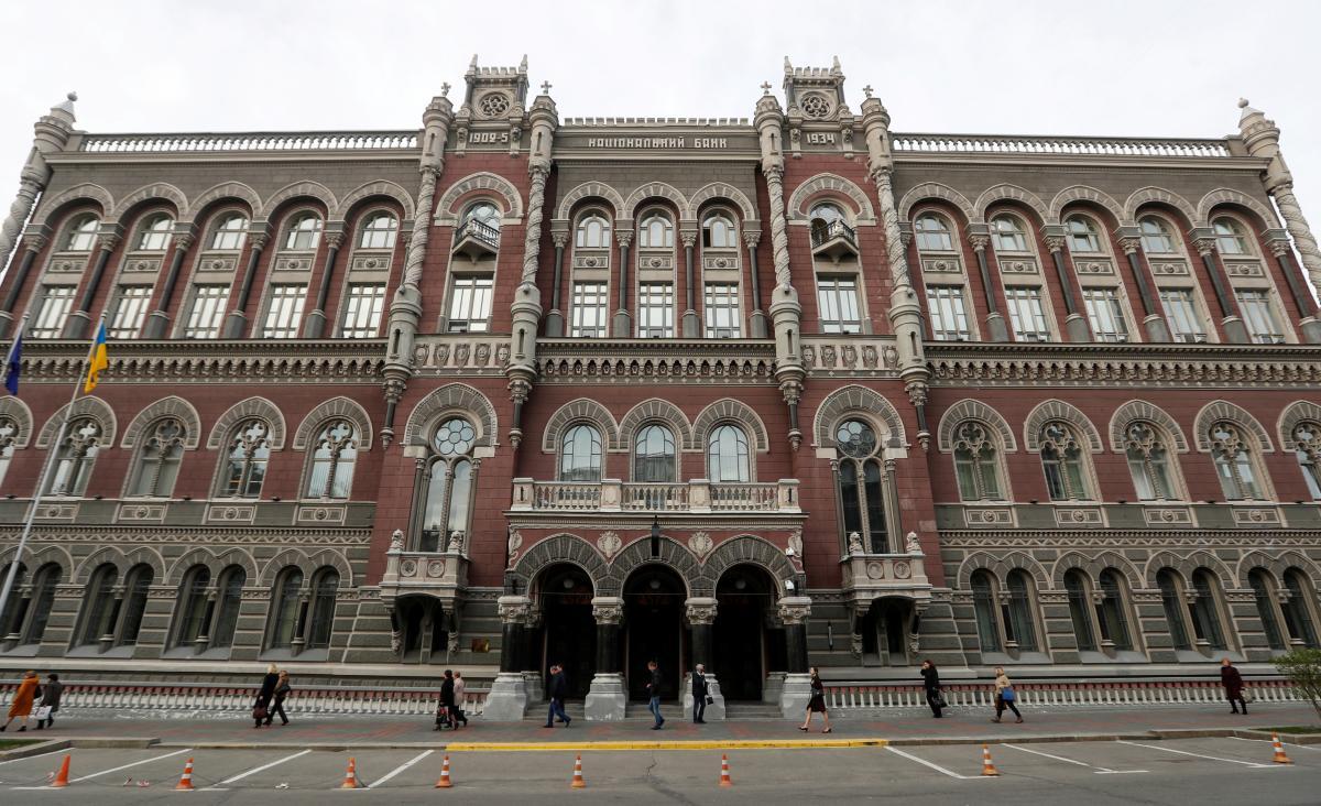 "Нацбанк отозвал банковскую лицензию банка ""Аркада"" /REUTERS"