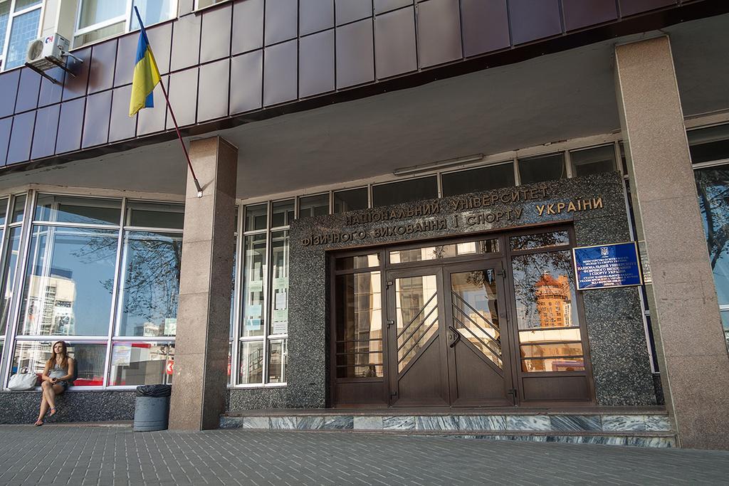 В Национальном университете физического воспитания и спорта в Киеве теперь обучают и киберспорту / vstup.uni-sport.edu.ua