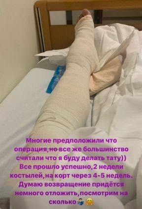 фото: instagram.com/alexdolgopolov