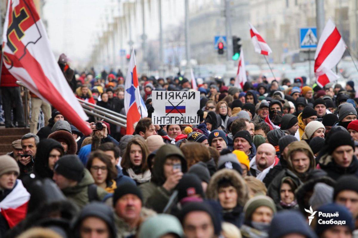 Протести в Мінську \ Радіо Свобода
