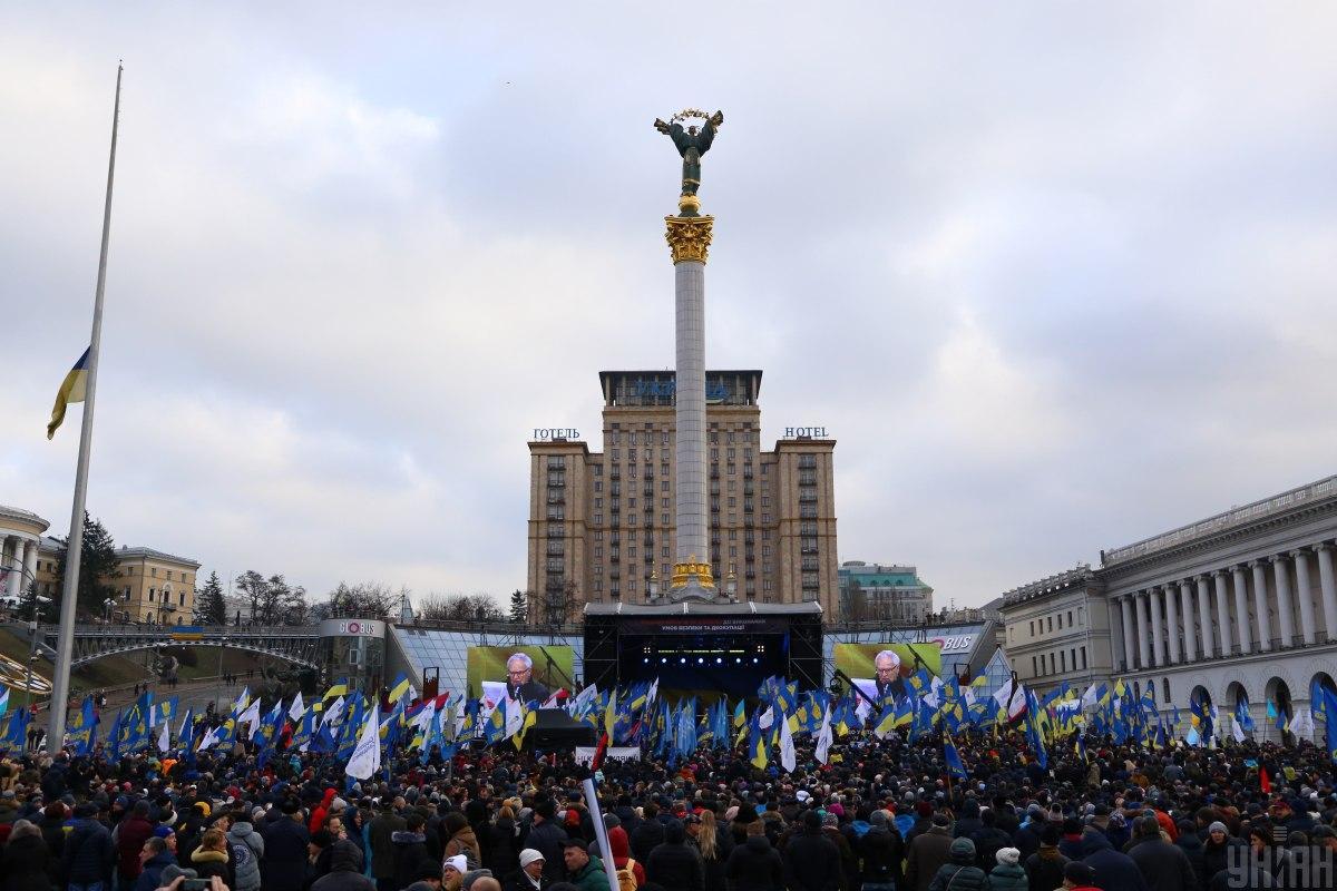 У Києві відбулося віче «Червоні лінії» / фото УНІАН