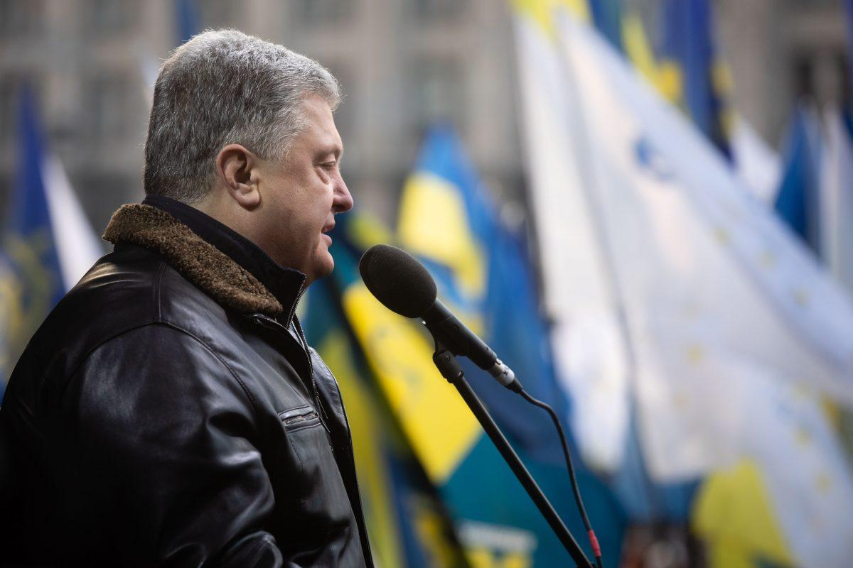 У Порошенко бросили яйцав центре Киева / фото: eurosolidarity.org