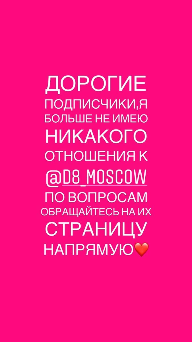 Заявление Анны Заворотнюк
