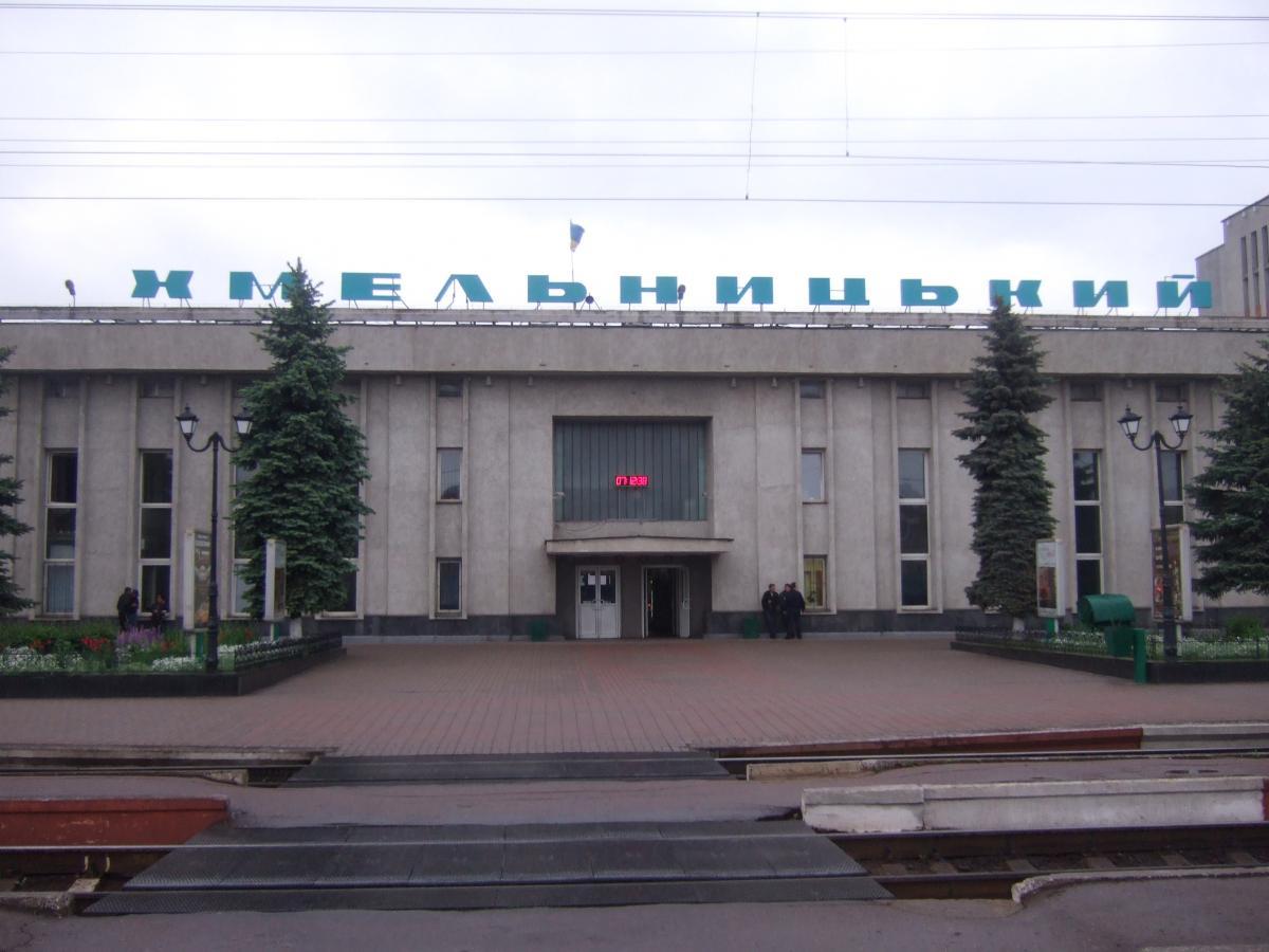 Украинцы считают Хмельницкий самым безопасным городом страны / фото Википедия