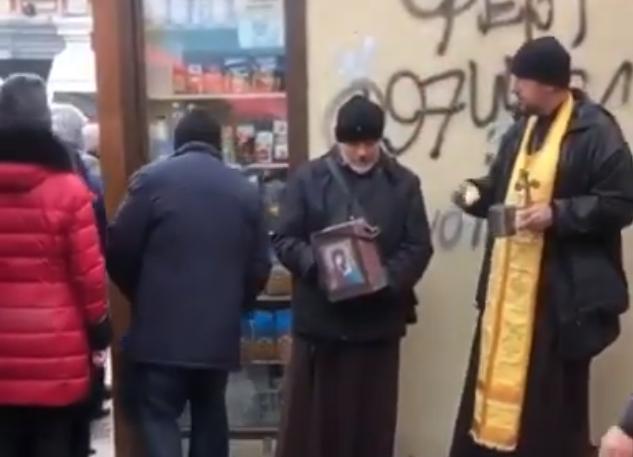 В Запорожской области аферисты в рясах собирали деньги непонятно на что / Скриншот - Youtube, РИА Мелитополь
