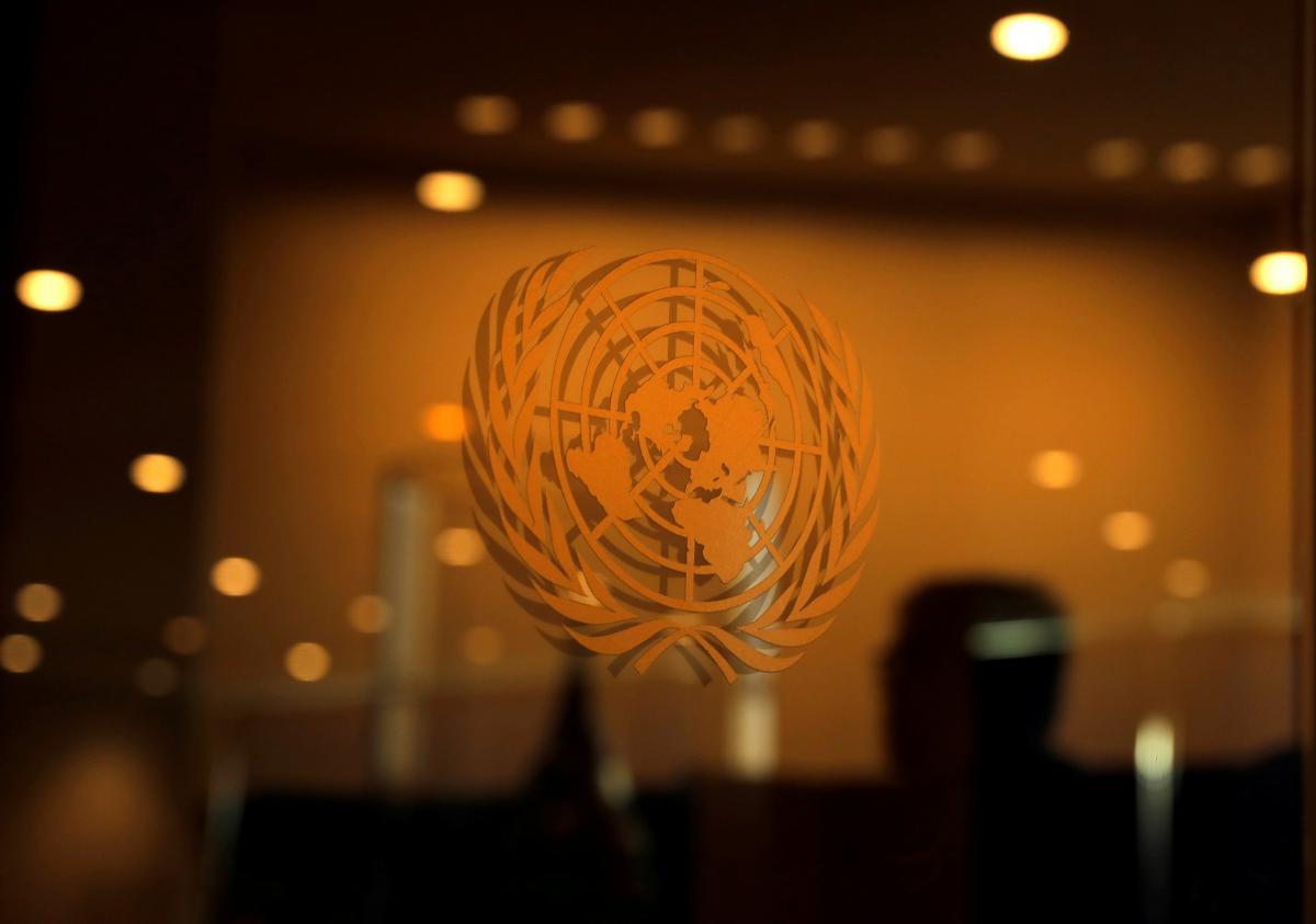 Генсек ООН предлагает сделать 2021 год Годом исцеления / иллюстрация / REUTERS