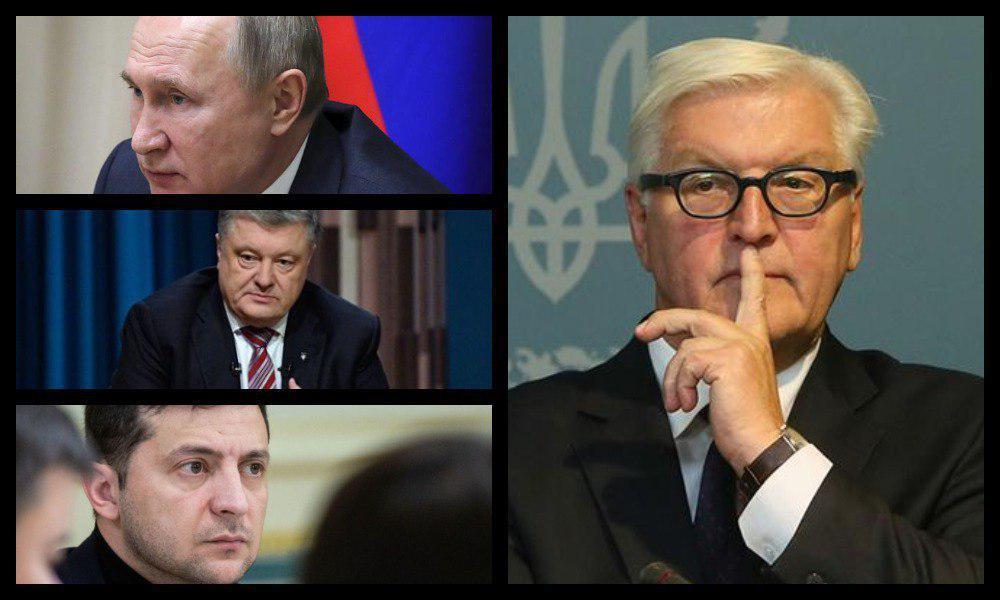 Штайнмайер предлагает свой вариант мира на Донбассе / коллаж: УНИАН