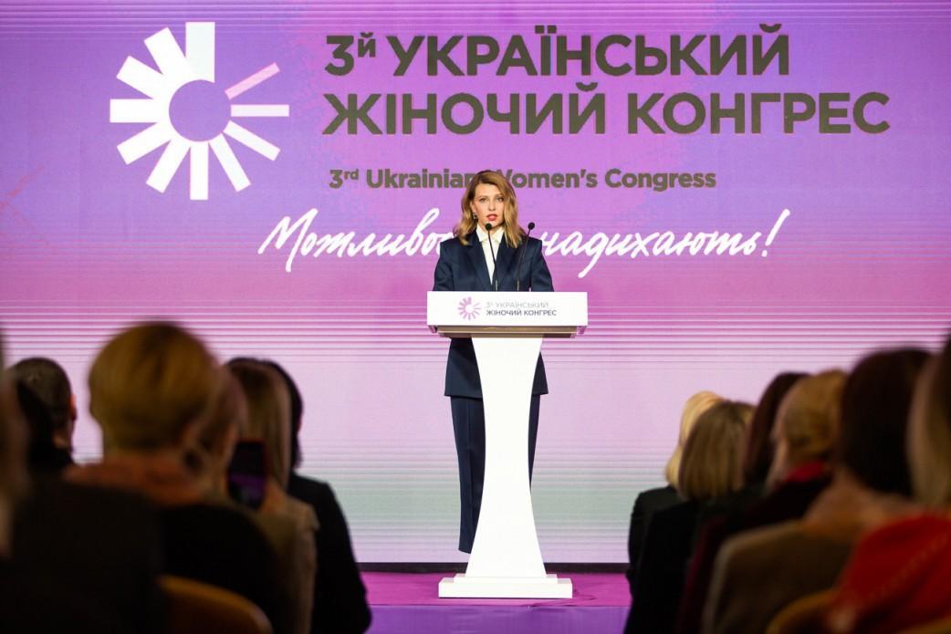 Елена Зеленская инициирует присоединение Украины к «Партнерству Биарриц» / фото president.gov.ua
