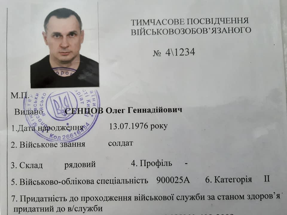 Олег Сенцов стал солдатом запаса / Фото: Facebook Олега Сенцова