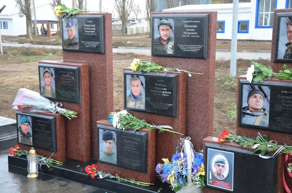 Меморіал морським піхотинцям на Одещині / Фото: facebook.com/kmp.vmsu.ua