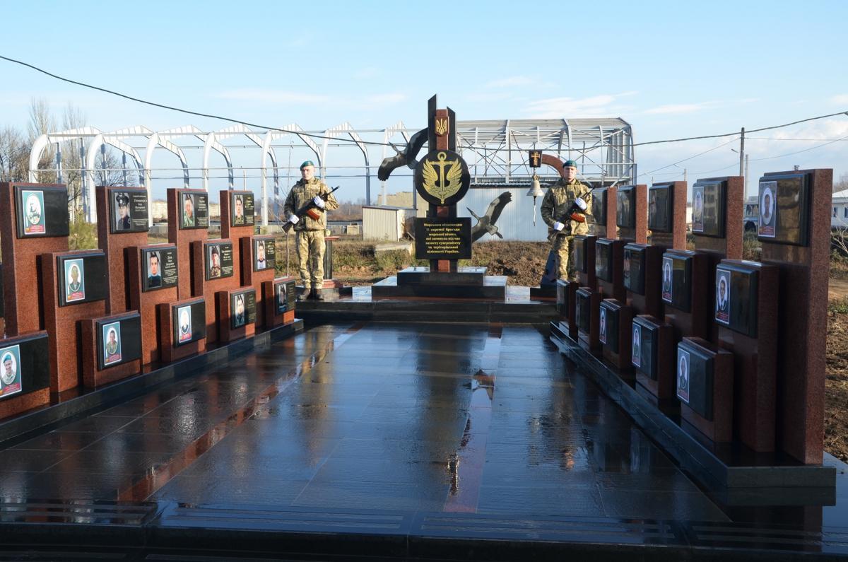 Мемориал морским пехотинцам в Одесской области / Фото: facebook.com/kmp.vmsu.ua