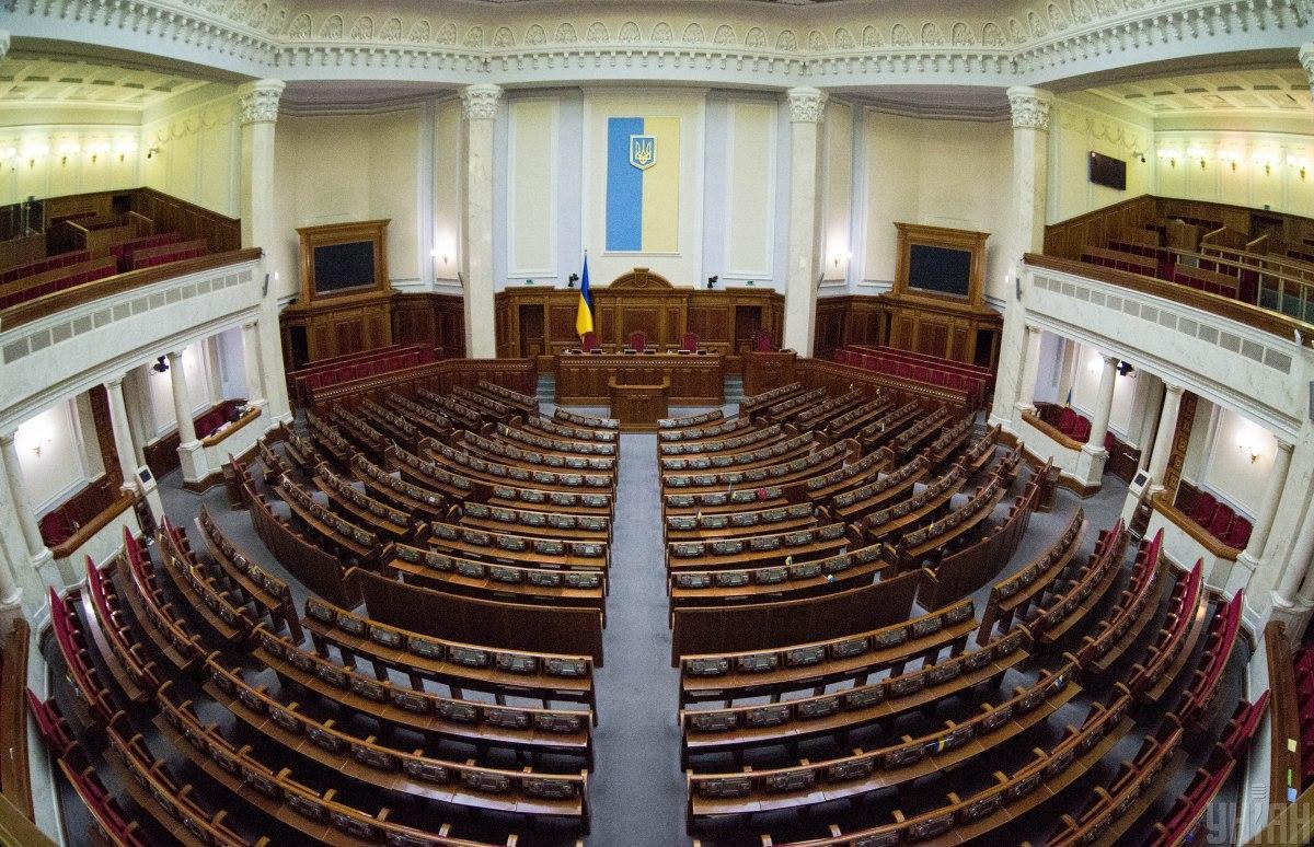Депутатов может стать меньше / фото УНИАН