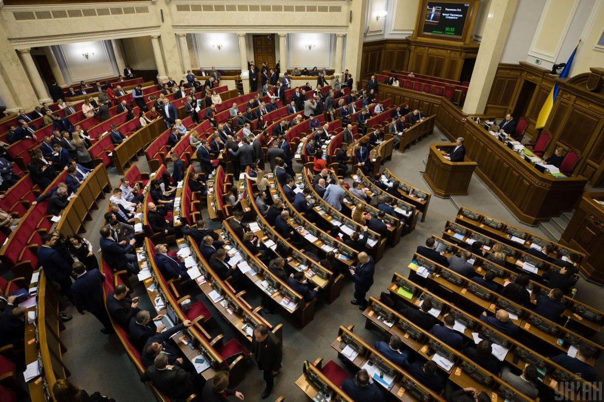 Рада планирует на этой неделе направить в КСУ президентский законопроект / фото УНИАН