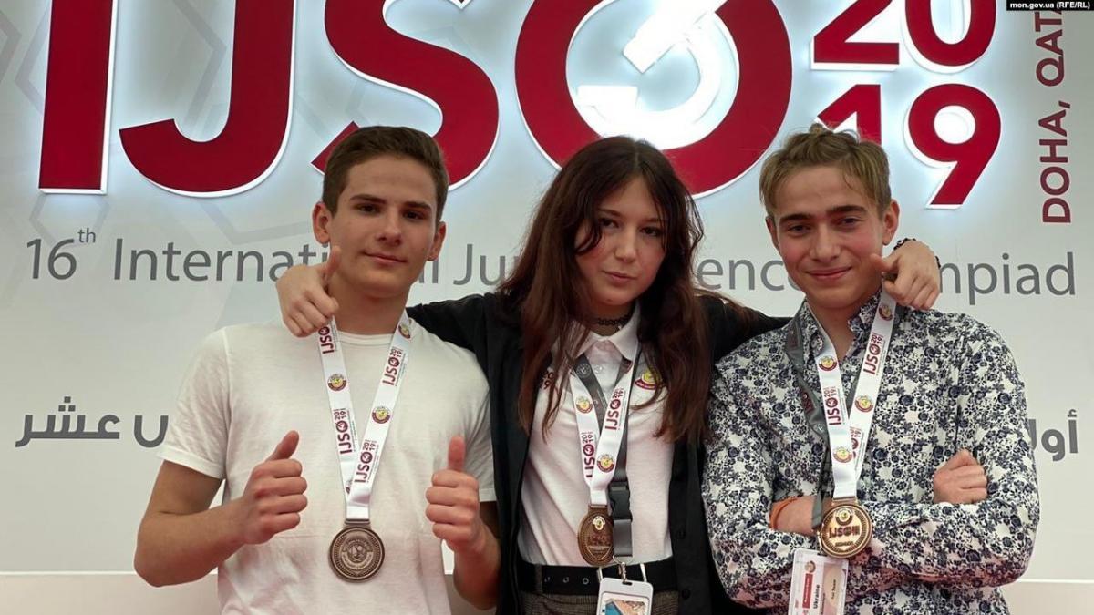 Украинские школьники получили награды IJSO / mon.gov.ua