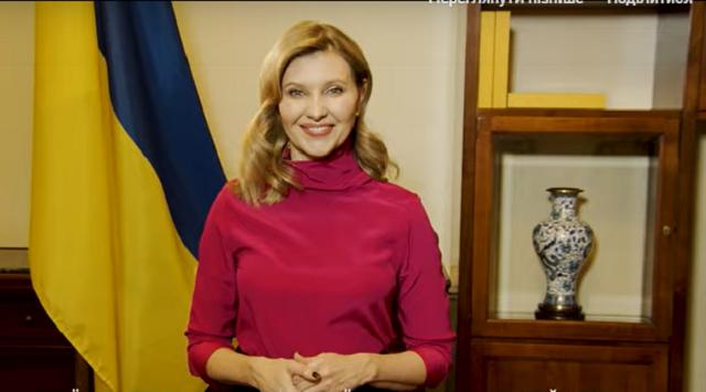 Елена Зеленская поддержала украинских спортсменов на зимних Дефлимпийских играх / скрин видео