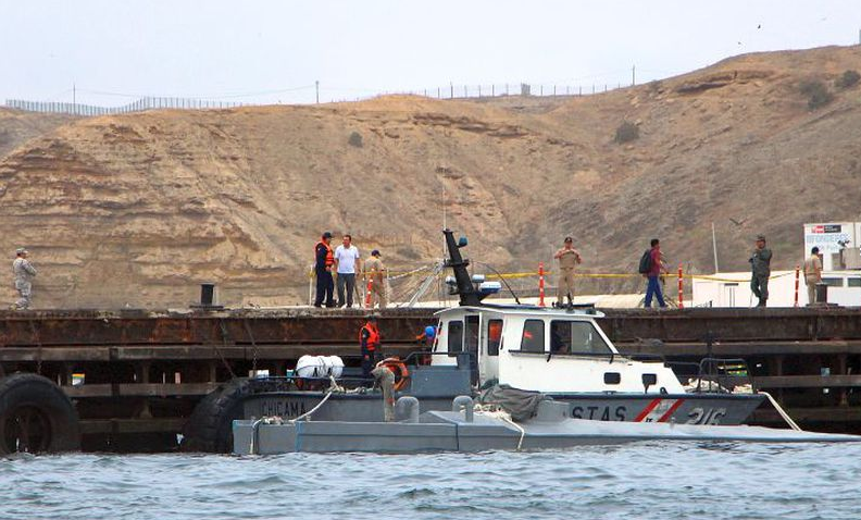 В ходе операции были задержаны четыре члена экипажа / elcomercio.pe