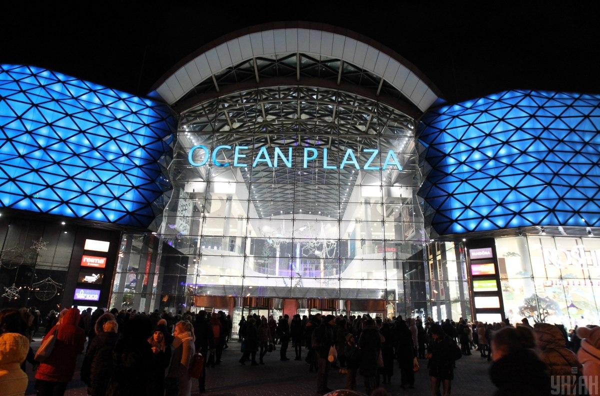 Ocean Plaza скасував орендну плату / фото УНІАН