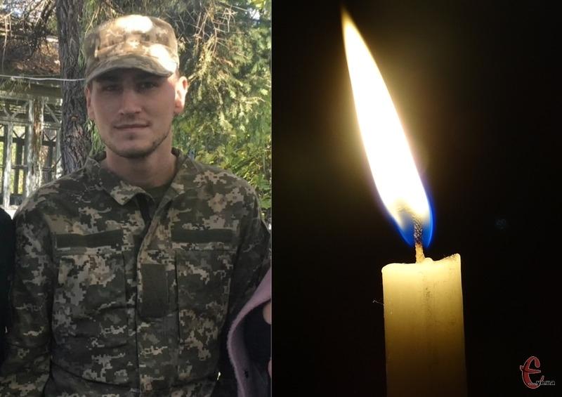 Боец погиб 11 декабря / фото Наталья Дзекар