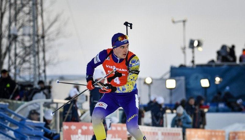 Дмитрий Пидручный выступал на втором этапе / фото biathlon.com.ua