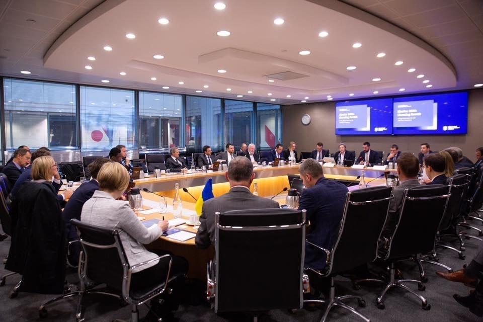 Захід пройшов за підтримки Європейського банку реконструкцій та розвитку