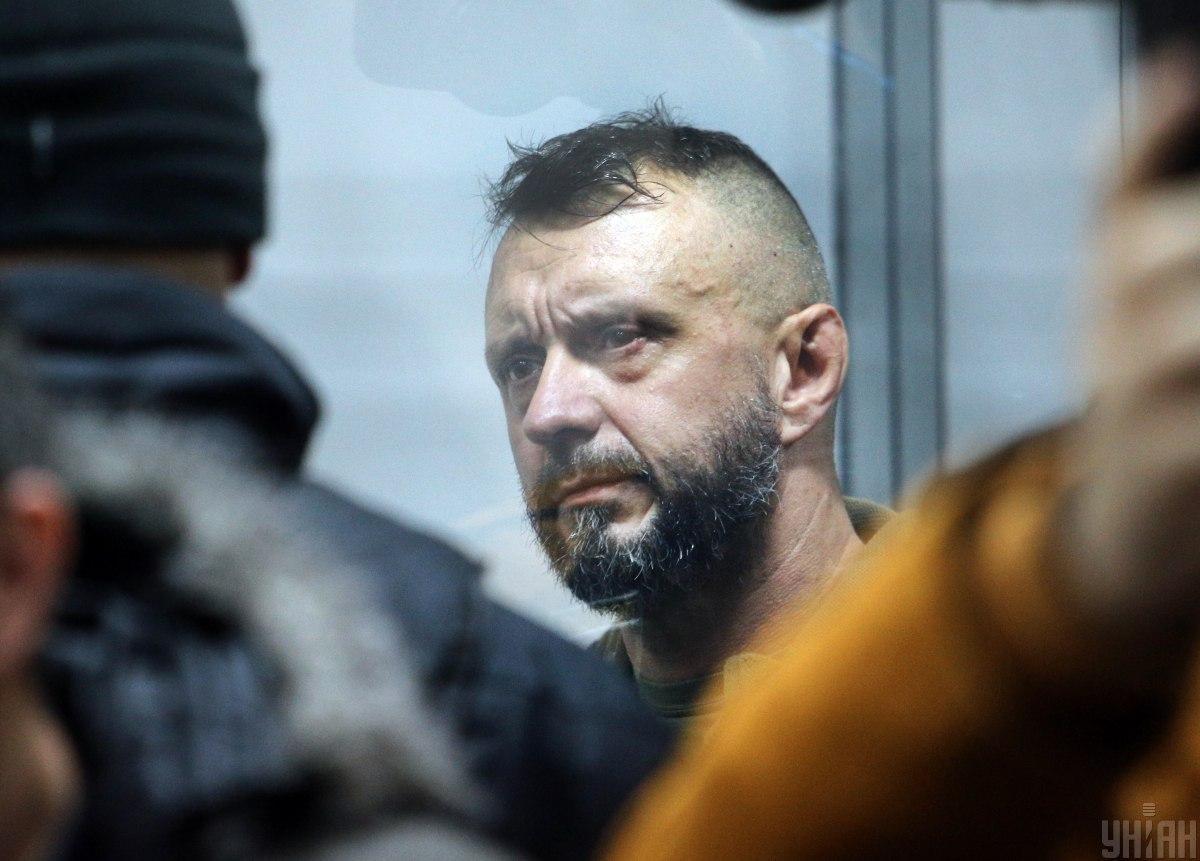 Антоненко оставили под стражей / фото УНИАН