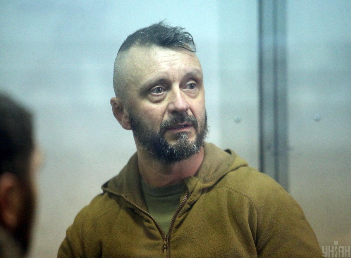 Antonenko remains in prison / Photo from UNIAN
