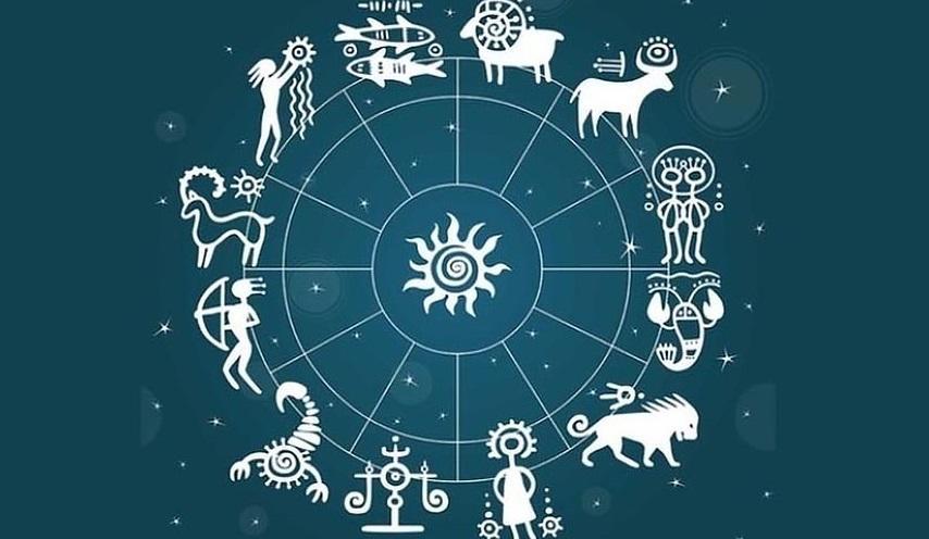 Появился гороскоп на сегодня для всех знаков Зодиака/ inform-progulka.by