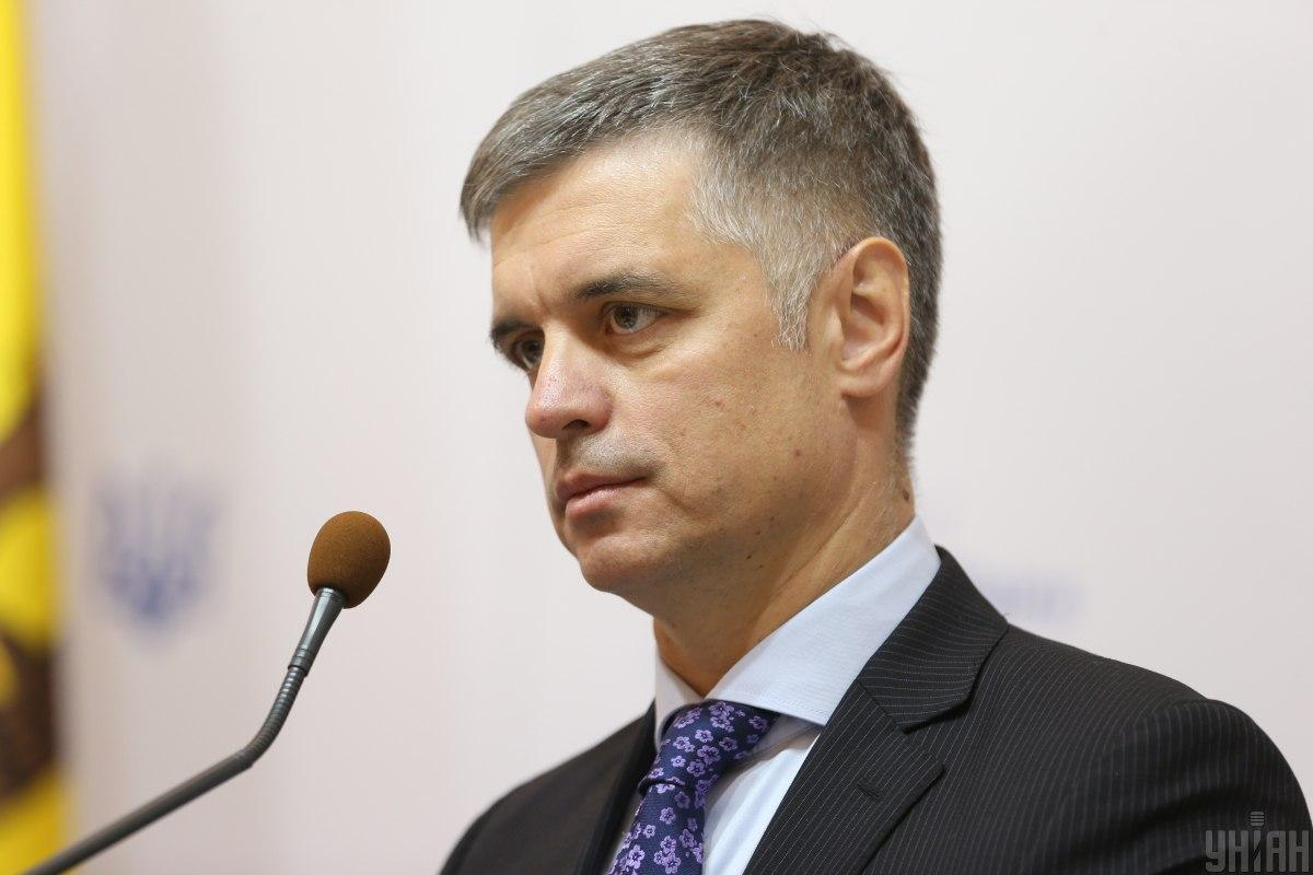 Foreign Minister Vadym Prystaiko / Photo from UNIAN
