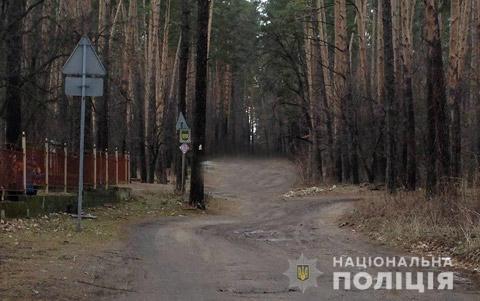 Тело подростка нашли в лесу / facebook.com/pol.kyivregion