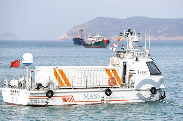 В Китае испытали автономное судно / gov.cn