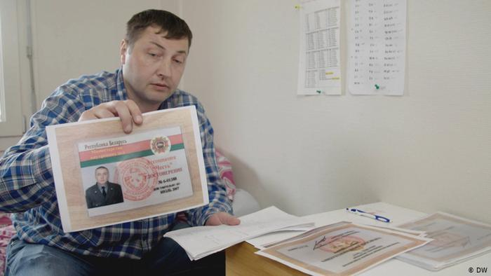 Экс-боец спецотряда МВД Беларуси признался в убийствах оппозиционеров / фото DW