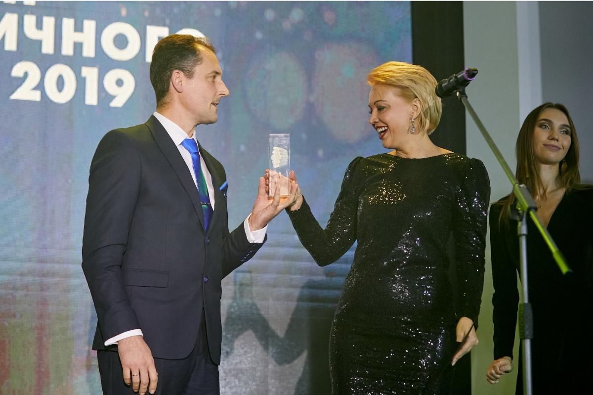 Церемония награждения победителей рейтинга LIGA ZAKON AWARDS 2019 / фото Владислава Булгакова