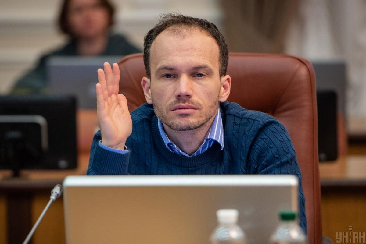 Министр юстиции Денис Малюська/ фото УНИАН