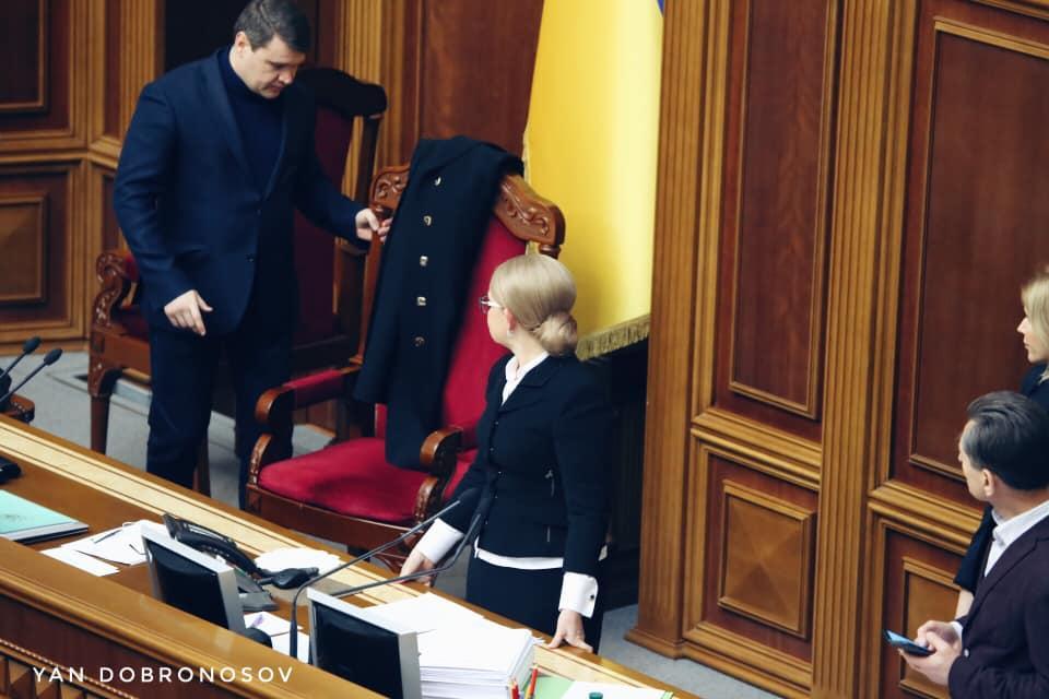 Среди депутатов, блокирующихпрезидиум, - Тимошенко / facebook.com/yan.dobronosov