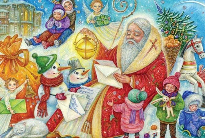 19 декабря отмечается День святого Николая