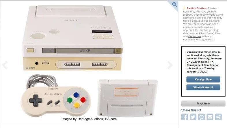 Так выглядит прототип консоли Nintendo Play Station / kotaku.com