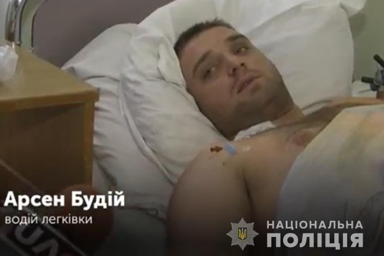 Подозреваемого не арестовали, поскольку медики запретили ему покидать больницу / фото ГУ НП в Тернопольской области