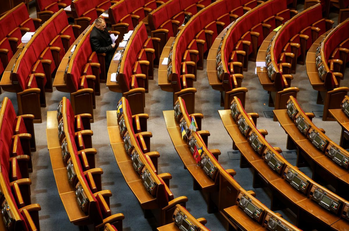 """Слуга народа"" анонсировалаизменения в работе парламента / иллюстративное фото Reuters"
